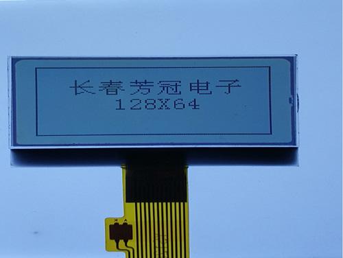 FG12864J-000963B